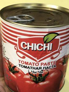 خرید عمده رب گوجه فرنگی