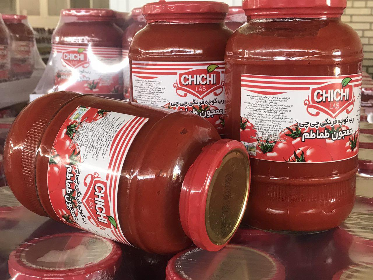 فروش عمده رب گوجه
