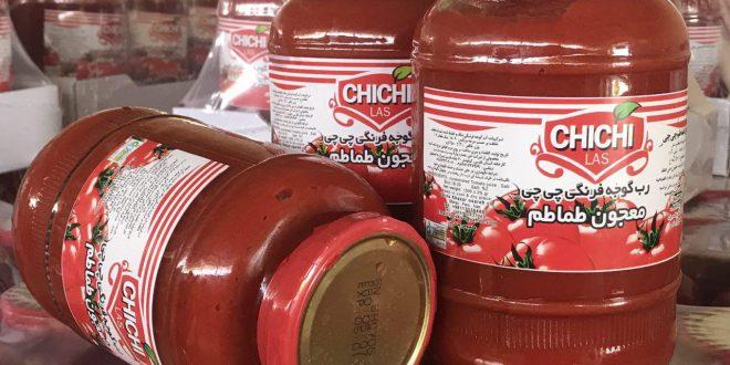 رب گوجه 1500 گرمی