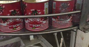 فروش عمده رب گوجه فرنگی درجه یک
