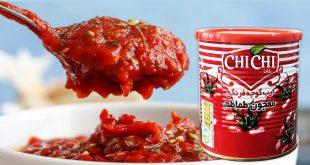بازار بهترین رب گوجه فرنگی طبیعی چی چی لاس