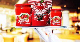 فروش عمده رب گوجه فرنگی طبیعی با برند چی چی لاس
