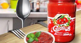 قیمت رب گوجه فرنگی صنعتی چی چی لاس