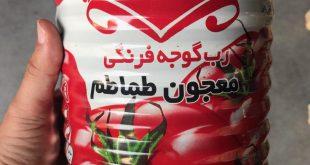 رب گوجه فرنگی صادراتی با بسته بندی 5 کیلویی