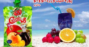 بهترین پوره میوه ایرانی با برند چی چی لاس