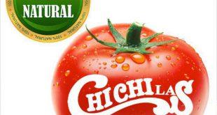 بهترین رب گوجه فرنگی صادراتی ایرانی