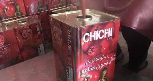 رب گوجه فرنگی با بسته بندی حلبی