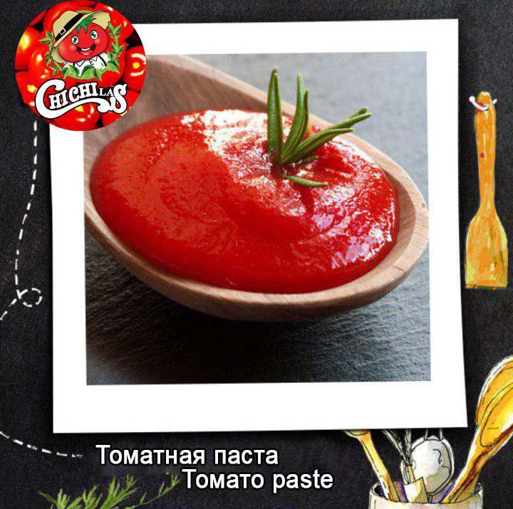 انواع بسته بندی رب گوجه برند چی چی لاس