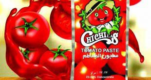 رب گوجه فرنگی چی چی لاس با بسته بندی ساشه فرنگی چی چی لاس با بسته بندی ساشه