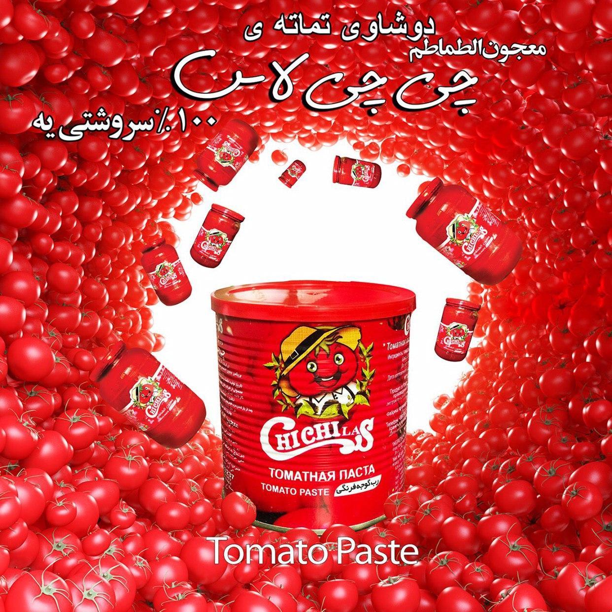 رب گوجه فرنگی محبوب تولید شرکت خزر عصاره وارنا