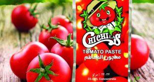 رب گوجه فرنگی 70 گرمی ساشه