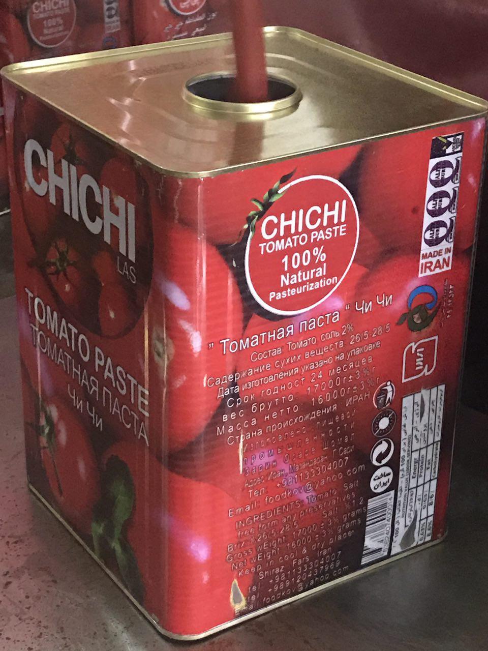 رب گوجه فرنگی با بسته بندی حلب