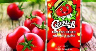رب گوجه فرنگی ساشه درجه یک