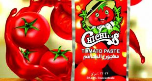 رب گوجه فرنگی ساشه درجه یک چی چی لاس