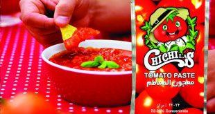 رب گوجه فرنگی 70 گرمی ساشه با مارک چی چی لاس