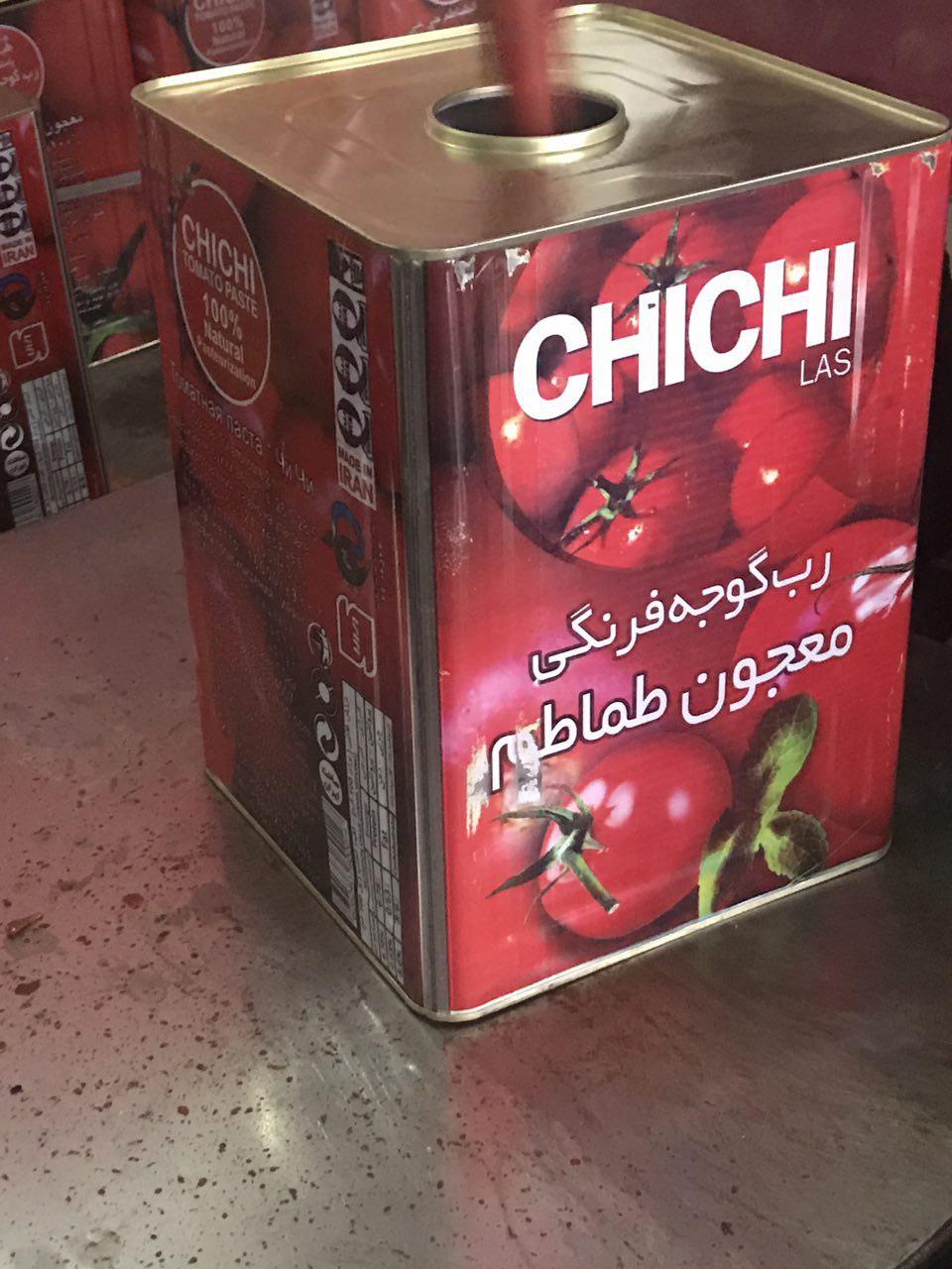 رب گوجه فرنگی حلب چی چی لاس
