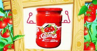 رب گوجه با کیفیت شیشه700 گرمی چی چی لاس