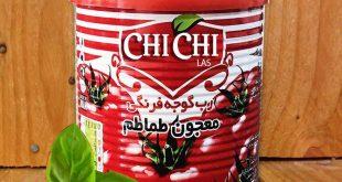فروش رب گوجه قوطی 250 گرمی