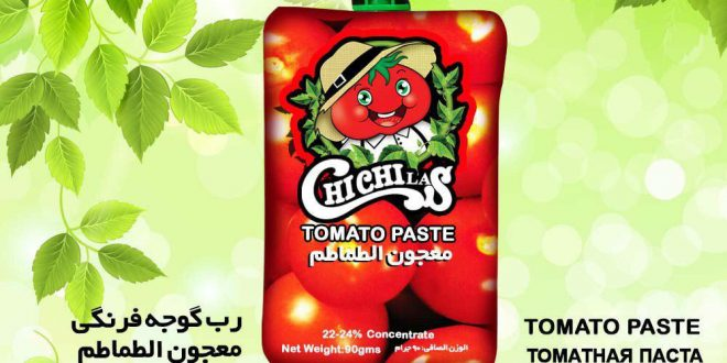 صادر کننده رب گوجه پاکتی درجه یک